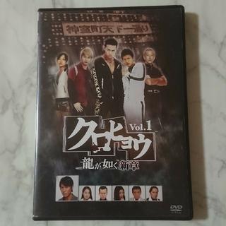 クロヒョウ Vol.1 DVD(TVドラマ)