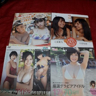 大原優乃.RaMu他雑誌付録DVD4枚セットです。(その他)