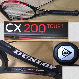 ダンロップ(DUNLOP)の☆値下☆ダンロップCX200ツアー16×19G2使用僅かの新品同様品 (ラケット)