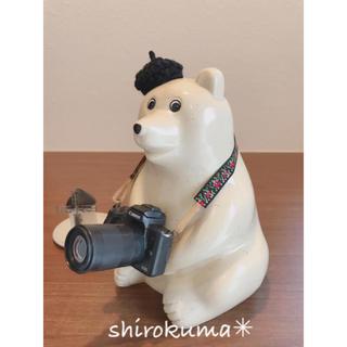 しろくま貯金箱 カメラ(黒の望遠・チロリアン黒ドット花)(インテリア雑貨)