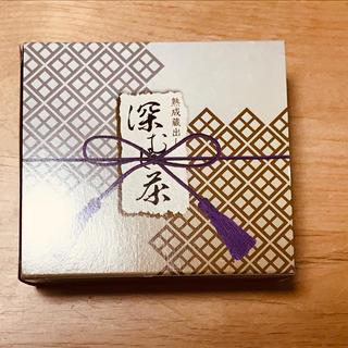 【未開封】煎茶