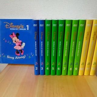ディズニー英語システム(DWE)シングアロング DVD12枚