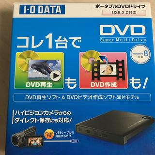 アイオーデータ(IODATA)のポータブルDVDプレーヤー(DVDプレーヤー)