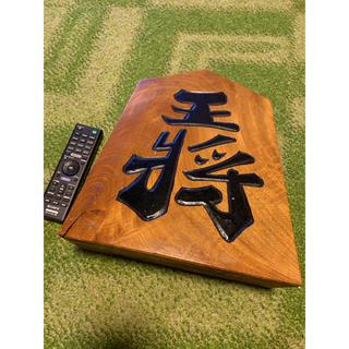 将棋 木製 オブジェ(インテリア雑貨)
