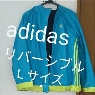 アディダス(adidas)のadidas アディダス  CLIMA PROOF ダウン アウター  蛍光 L(ダウンコート)