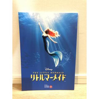ディズニー(Disney)のリトルマーメイド パンフレット(ミュージカル)
