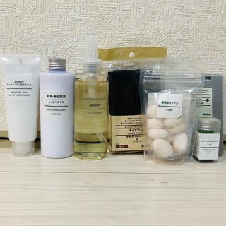 ムジルシリョウヒン(MUJI (無印良品))の無印良品(化粧水 / ローション)