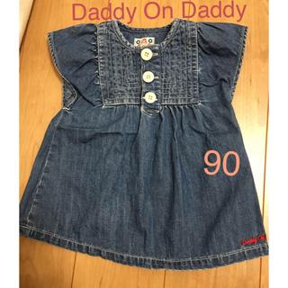 ダディオーダディー(daddy oh daddy)のワンピース トップス Daddy On Daddy 90(ワンピース)
