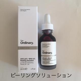 セフォラ(Sephora)のオーディナリー  ピーリングソリューション The Ordinary(美容液)