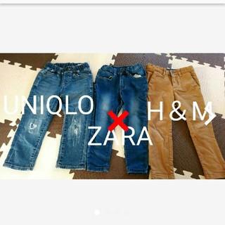 ザラ(ZARA)のZARA UNIQLO H&M 100パンツセット売り(パンツ/スパッツ)
