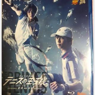 テニミュ  DVD 全国氷帝 全氷 Blu-ray ブルーレイ(ミュージカル)