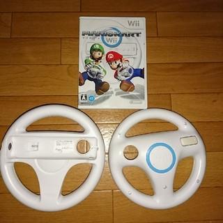 ウィー(Wii)のwiiマリオカートハンドル2個+ソフト(家庭用ゲームソフト)