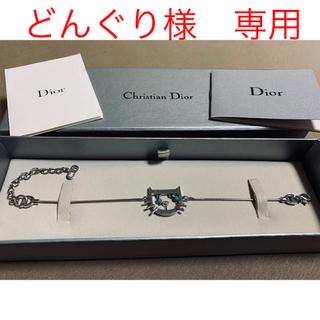 クリスチャンディオール(Christian Dior)の【どんぐり様専用】Christian Dior  ネコブレスレット(ブレスレット/バングル)