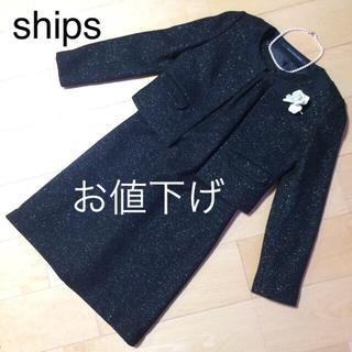 シップス(SHIPS)の【美品】shipsフォーマルスーツ(スーツ)