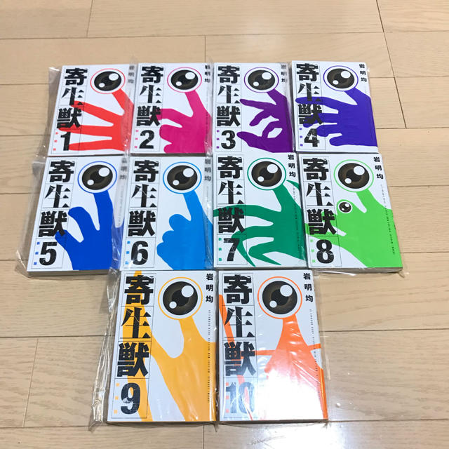 裁断済 寄生獣 新装版 全巻 1〜10巻  自炊用 エンタメ/ホビーの漫画(全巻セット)の商品写真
