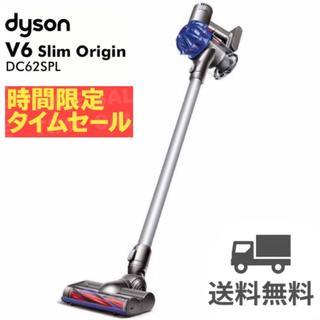 ダイソン(Dyson)の【新品】ダイソン V6 Slim Origin 掃除機 DC62-SPL(掃除機)
