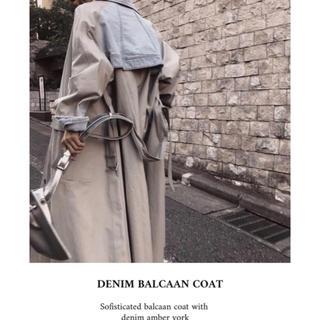 アメリヴィンテージ(Ameri VINTAGE)のAmeri vintage DENIM BALCAAN COAT グレー 新品(トレンチコート)