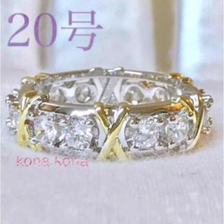 新品20号Xストーンリングシルバー925高級5ACZジルコニアダイヤモンド(リング(指輪))