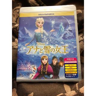 Disney - 新品未開封 アナと雪の女王 DVD
