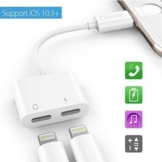 iphone7/iphone8 イヤホン変換アダプター イヤホン充電ケーブル ¥