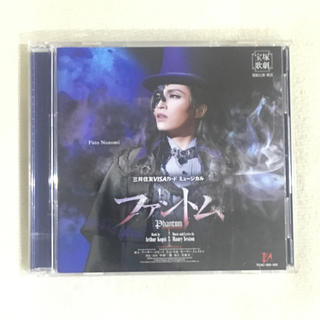 雪組 ファントム CD(その他)
