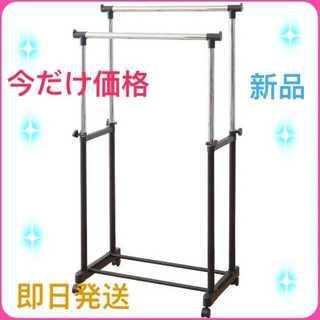 【大人気☆新品】山善 高さ伸縮パイプハンガーラック ダブル 耐荷重15kg