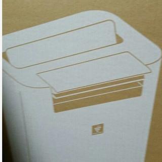シャープ(SHARP)の新品未使用品 最新式SHARPハイグーレド プラズマクラスター(空気清浄器)
