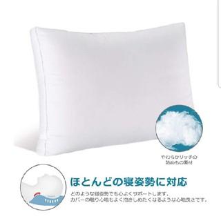 快適安眠まくら(枕)