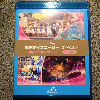 Disney - 【Blu-ray】東京ディズニーシー ザ・ベスト-春&アンダー・ザ・シー-