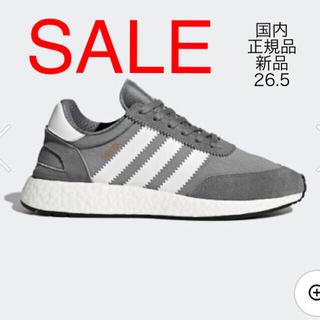 adidas - ORIGINALS I-5923  BB2089 ビスタグレー S15