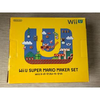 ウィーユー(Wii U)のWii U スーパーマリオメーカーセット32GB+ソフト(家庭用ゲーム本体)