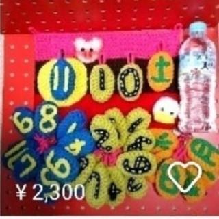 見本ページ🙋手作りカレンダー  壁飾り(インテリア雑貨)