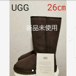 アグ(UGG)のUGG ムートンブーツ 新品 UGG ブーツ 26㎝ ロングブーツ アグ 26㎝(ブーツ)