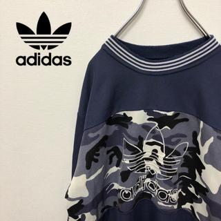 adidas - 【超希少‼︎】90s adidas アディダス セットアップ 迷彩 ジャージ