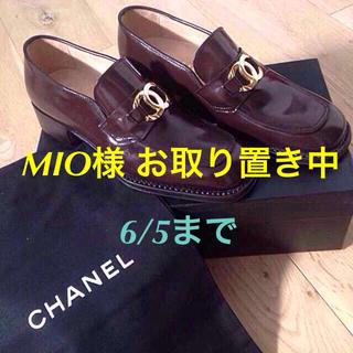 シャネル(CHANEL)のCHANEL ローファー(ローファー/革靴)