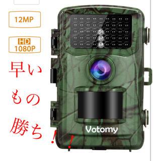 トレイルカメラ(防犯カメラ)
