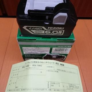 damonさま  BSL1860(工具)