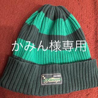 松本山雅 ニット帽(応援グッズ)
