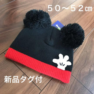 Disney - 新品タグ付★ディズニー ミッキー ニット帽 50〜52㎝