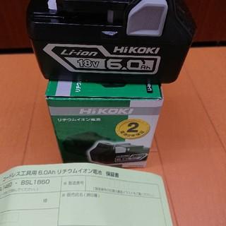 HiKOKI 18V6Ahリチウム電池 BSL1860(工具/メンテナンス)