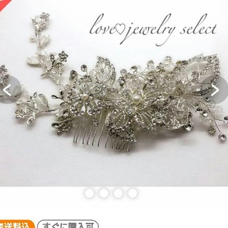 ブライダルアクセサリー 美品(ヘッドドレス/ドレス)