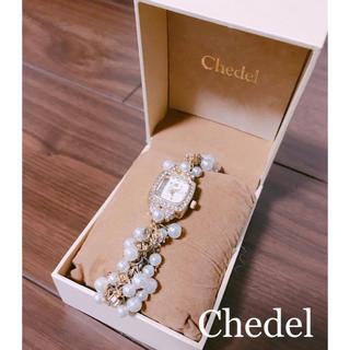 シェデル(Chedel)のChedel(腕時計)