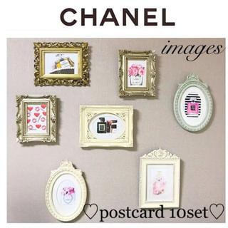 《A》【ポストカード10枚】CHANEL アートポスター オマージュ作品(アート/写真)