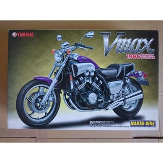 AOSHIMA - 絶版 1/12 ヤマハ Vmax 1986年 輸出仕様 限定版カラー アオシマ製