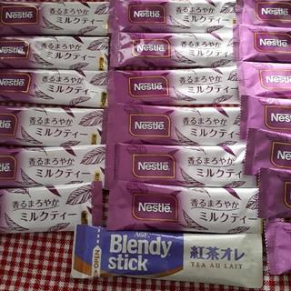 Nestle - Nestle ミルクティー