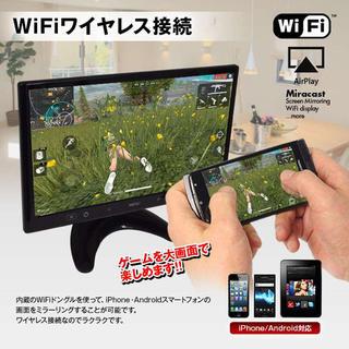 """7"""" オンダッシュモニター ミラーリング対応 HDMI  車載モニター(車内アクセサリ)"""