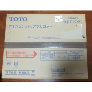 トウトウ(TOTO)のTOTO ウォシュレット TCF4833R ホワイト 新品未開封品(旅行用品)