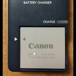 キヤノン(Canon)のキャノン 充電パック(PC周辺機器)