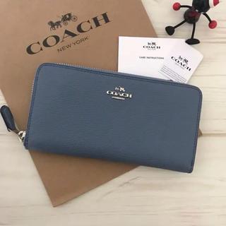 新品 COACH コーチ 財布 高級感 ペブルレザー ダスクブルー