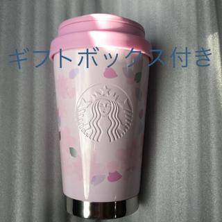 スターバックスコーヒー(Starbucks Coffee)のステンレスTogoロゴタンブラー ブロッサム さくら スターバックス(タンブラー)